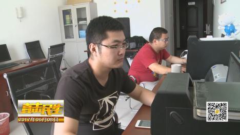 """互联网+""为<a href=https://www.zhifujing.org/gushi/ target=_blank class=infotextkey>创业</a>插上翅膀"