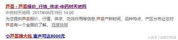 揭秘时刻:识破你不知道的农业<a href=https://www.zhifujing.org/gushi/ target=_blank class=infotextkey>创业</a>骗术!