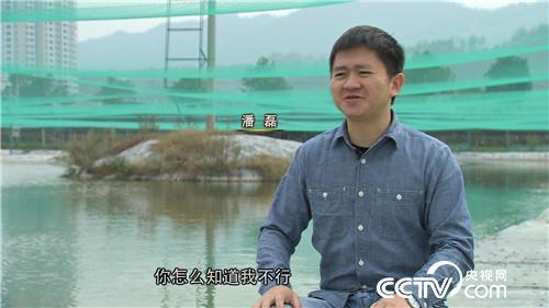 致富经:养红色泥鳅 年入3000万的秘密(20171115)