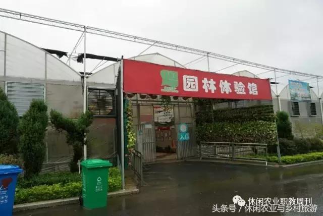 花卉<a href=https://www.zhifujing.org/zzjs/huahui/ target=_blank class=infotextkey>苗木</a>生产基地如何升级做休闲农业?
