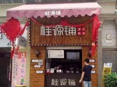 """疯了,疯了!""""真奶痴""""卖港式奶茶,7年开360家,最小6平米,最高月入50万!"""