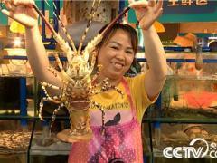 [致富经]渔夫遇到俏姑娘 深海淘金年卖700万 20190326