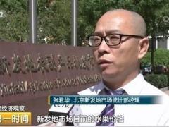 """央视:水果价格涨7成,已成""""贵族""""!果农如何将水果利润最大化"""