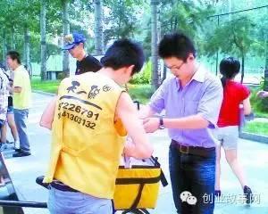大学生在校首次创业卖饺子 5年干10种职业