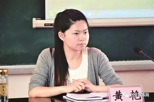"""湖北85后""""女局长"""" 半年3次裸辞后<a href=https://www.zhifujing.org/gushi/ target=_blank class=infotextkey>创业</a>"""