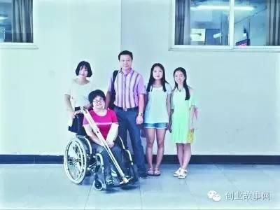 湖北轮椅女生保送人大硕博连读 <a href=https://www.zhifujing.org/gushi/ target=_blank class=infotextkey>创业</a>支持家乡