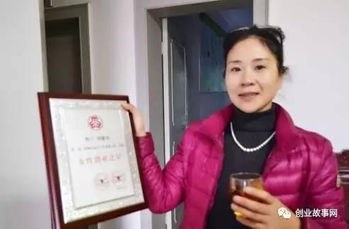 女性<a href=https://www.zhifujing.org/gushi/ target=_blank class=infotextkey>创业</a>之星周慈英:始终坚持共同致富理念