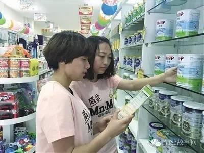 左手家庭 右手事业:两个全职妈妈的<a href=https://www.zhifujing.org/gushi/ target=_blank class=infotextkey>创业</a>故事