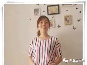 西安女孩创业故事 坚持开网店四年年入百万