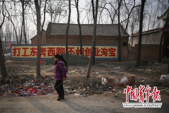 电商<a href=https://www.zhifujing.org/gushi/ target=_blank class=infotextkey>创业</a>走进乡村 部分县政府设