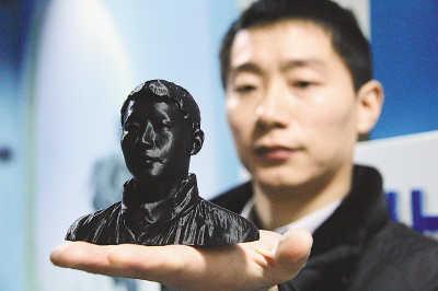 大学生贺琦的3D打印创业之梦