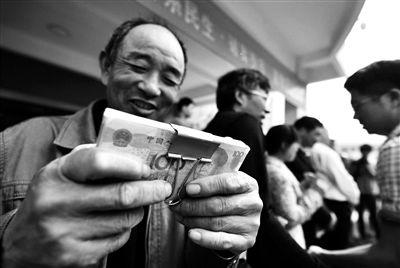 """""""土元""""养殖骗局百人被骗200多万"""