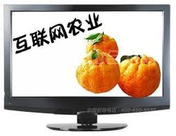 用互联网思维卖菜?京郊农业网上卖菜已超万吨