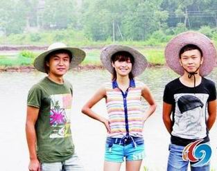 推荐大学生农村创业最有前途项目