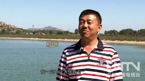 [致富经]赵平种蘑菇:三年赔光家产后的财富发现(20131031)