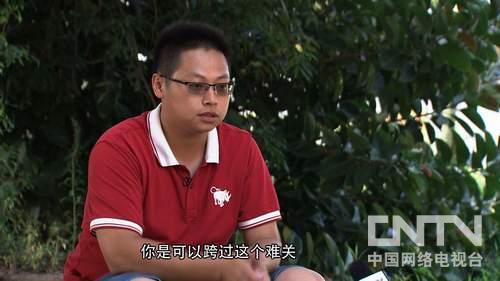 [致富经]鬼马青年大海捞金(20141124)