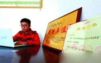 三牧关中驴养殖场被三原县评为创业促进就业先进单位。